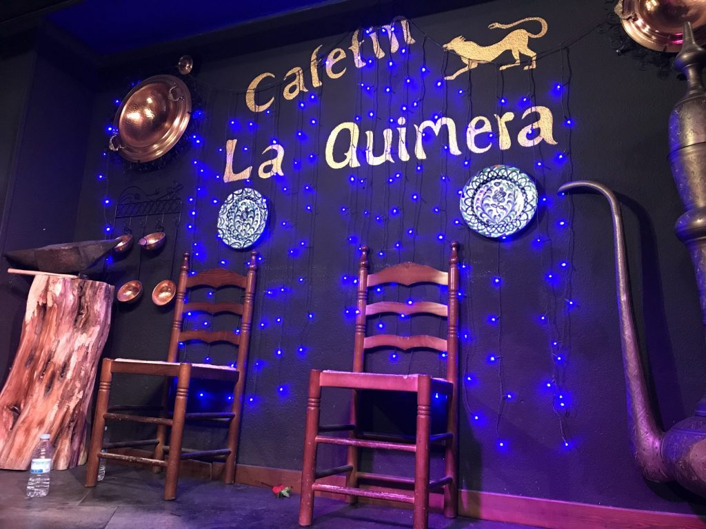 Flamencoshow bij Tablao Flamenco La Quimera