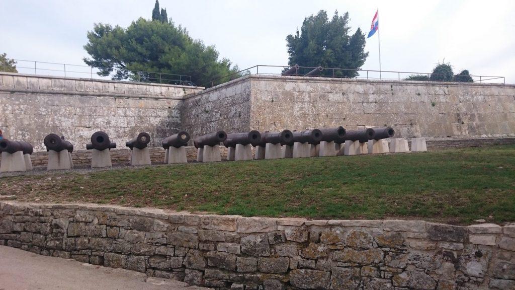 Citadel Pula